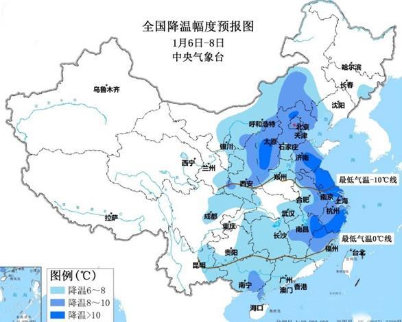 1月6日到7日,四川这些路段受雪雾影响