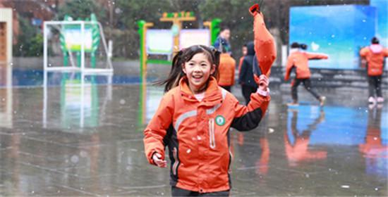 综合学科之力,双中实验校附小学子看雪、画雪、吟雪、述雪