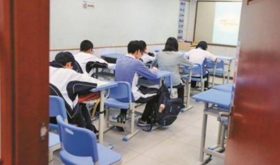 四川:严禁校外培训机构开展与招生入学考试挂钩的任何活动