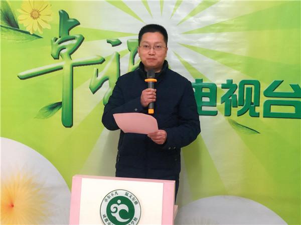 同卓共雅迎寒假 温江区实验学校举行散学典礼