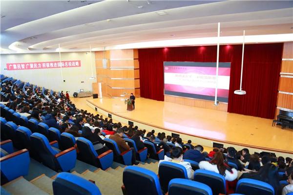 壮志凌云谱新篇 绵阳富乐国际学校2020秋期末总结大会圆满举行