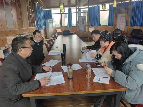 用数据说话 洪安小学召开2020―2021学年上期质量监测分析
