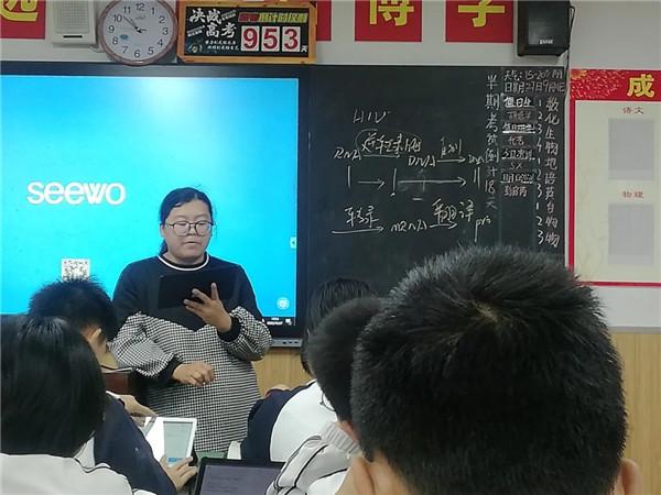 """兴华英才 华兴学子――仁寿县华兴中学高2020级""""兴华班""""学期集锦(五)"""