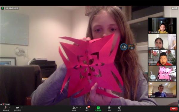 加拿大小朋友分享窗花剪纸作品2.png