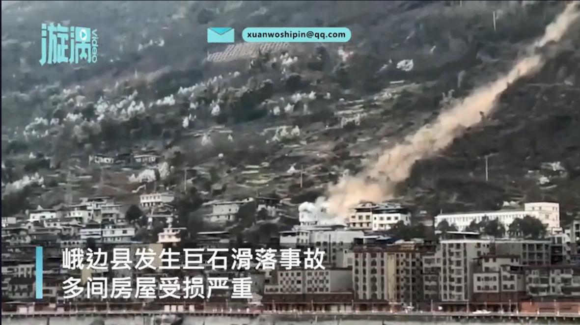四川峨边巨石滚落砸中农户致3伤