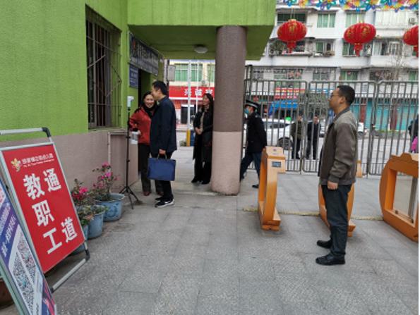宣汉县应急管理局局长黄勇一行人莅临  胡家镇中心幼儿园进行校园安全工作督导检查