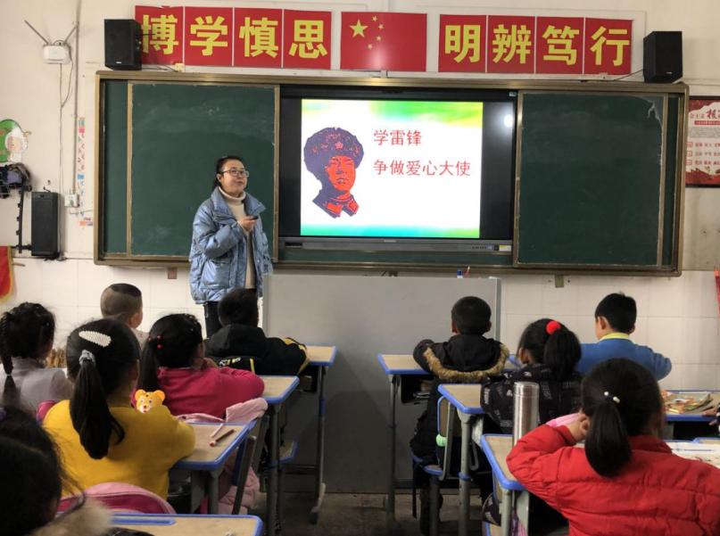 前锋区小井小学少工委开展主题队日活动