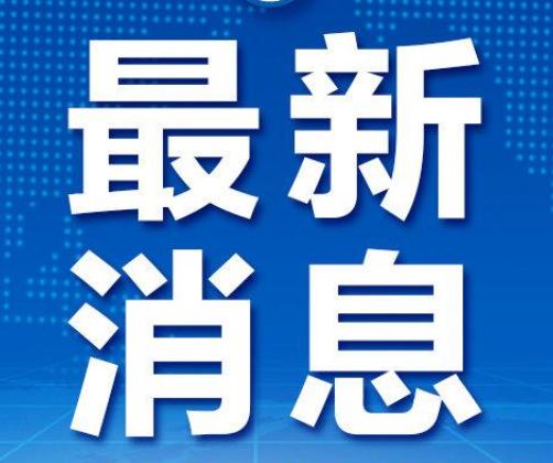 2021四川普高体育专业统考安排出炉!
