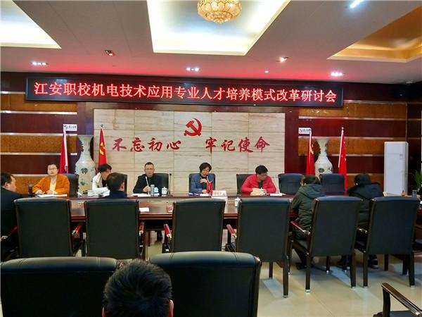 宜职院教授王自敏一行到江安职校指导专业建设工作