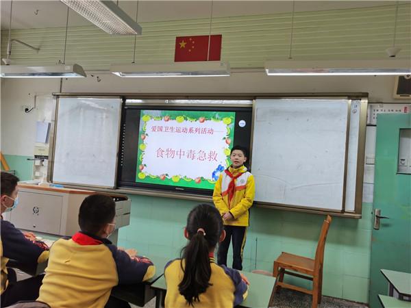 """卫生防疫、交通安全……胜西小学为学生安全""""操碎了心"""""""