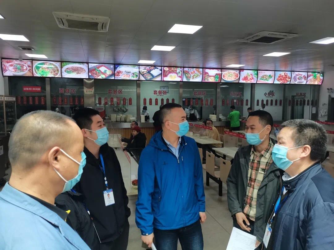成都市第二人民医院接受市卫健委消防安全督查