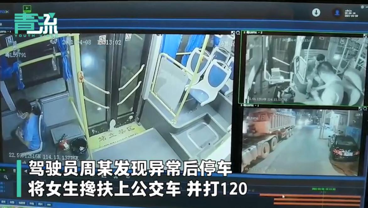 官方通报女生下公交被夹拖行半分钟