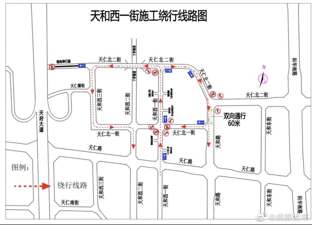 成都火车南站附近交通有变,注意绕行!