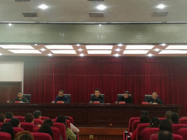 强化园务管理  促进保教质量――筠连县召开2021年春季学期幼儿园管理工作培训会