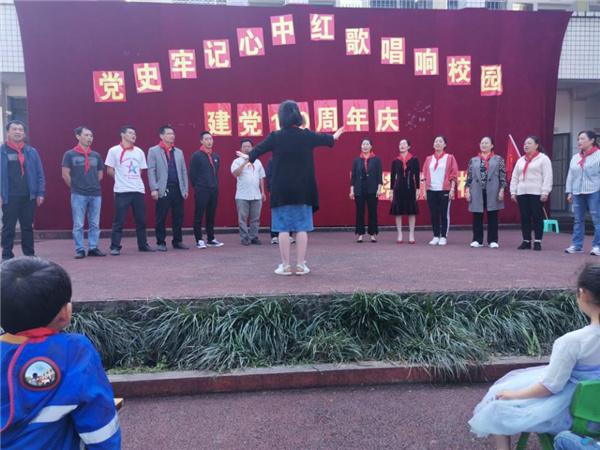 樟海镇小塔小学校:党史牢记心中  红歌唱响校园