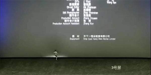 熊孩子踢坏价值18万巨幕,电影院报警寻人