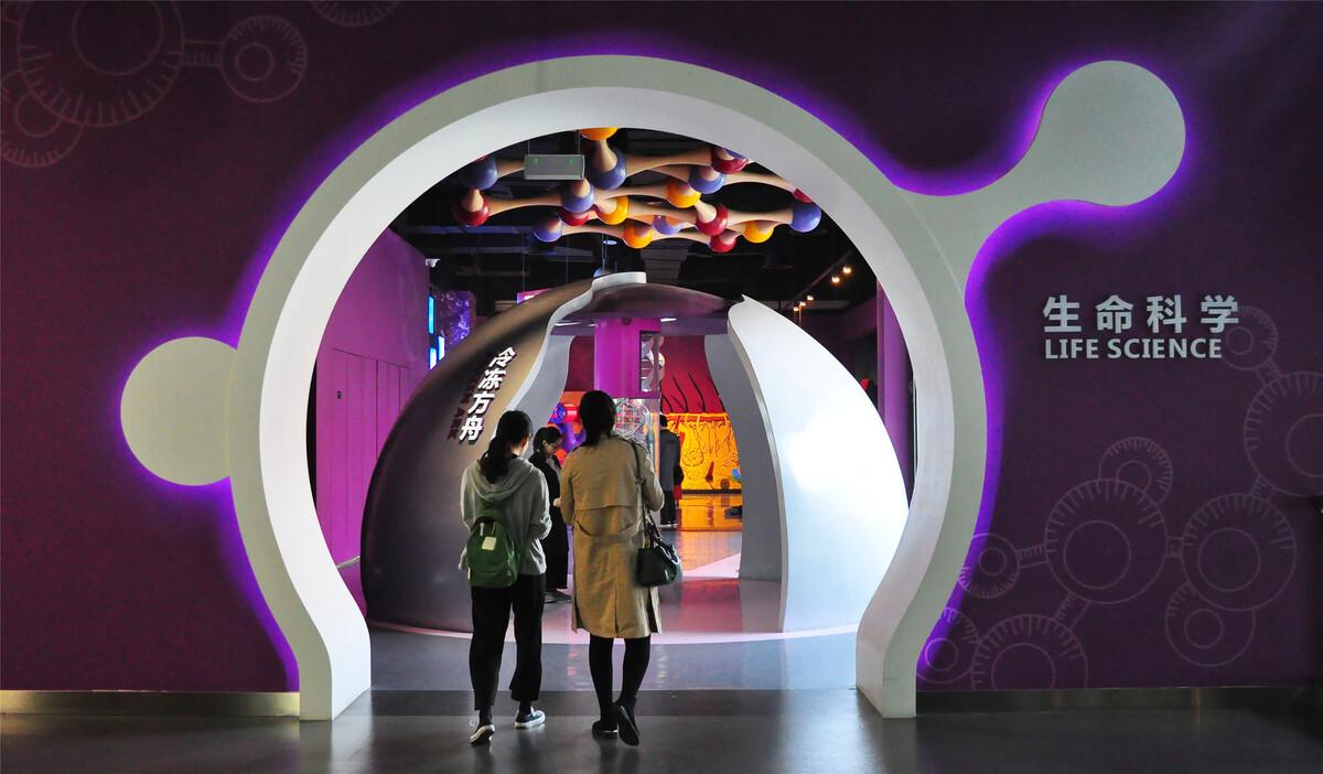 2021年四川省科技活动周将于5月21日开启