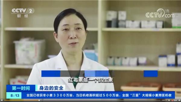 医生提醒红霉素软膏绝对不能长期使用