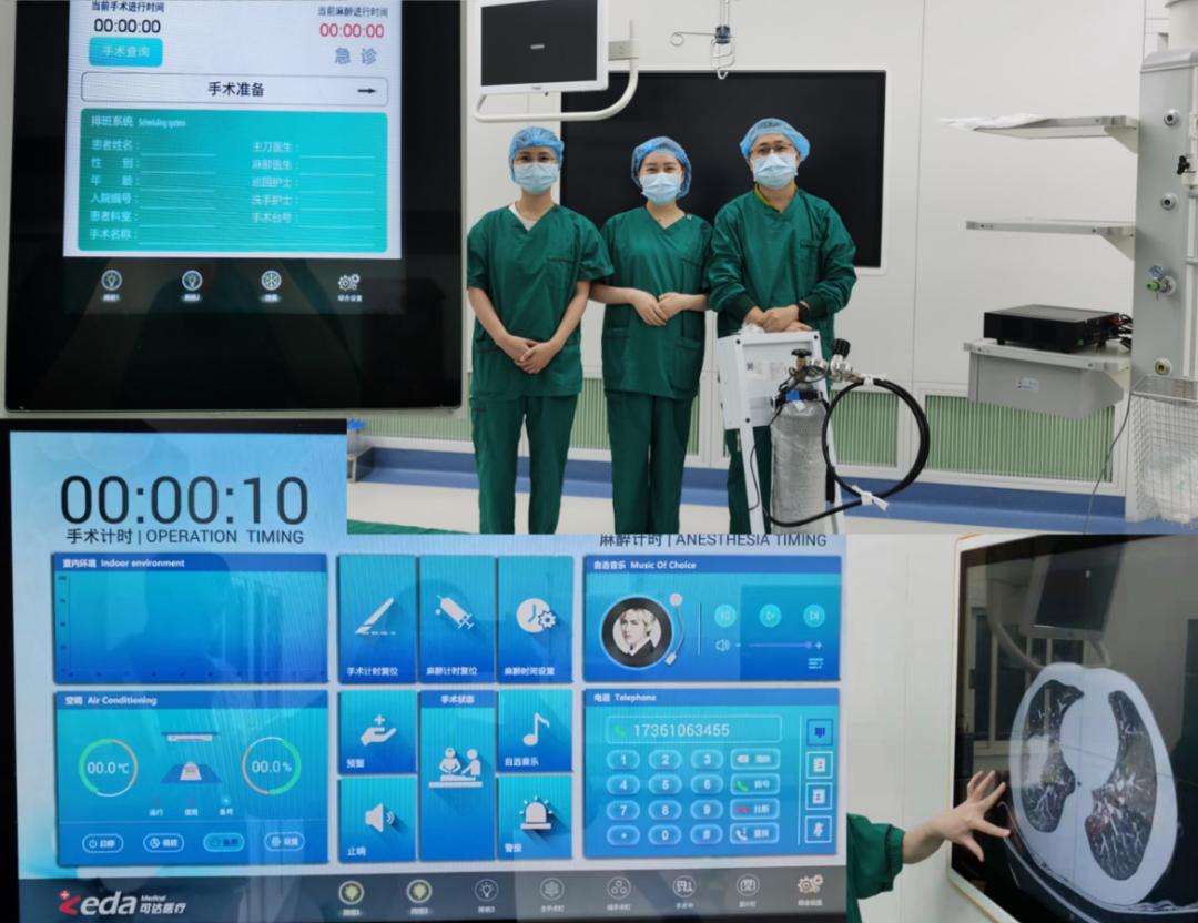 市二医院:精准肺活检技术,指明治疗方向,照亮生命未来
