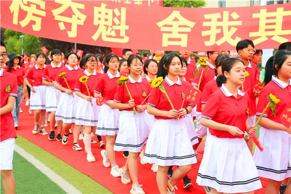 众志成城 再创辉煌 绵阳富乐国际学校举行初2018级中考壮行仪式