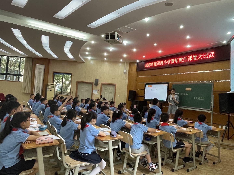 建设路小学数学组教师探课堂之精妙,寻学问之奥秘