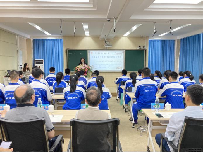 沐院士之光,石室锦城外国语学校承办网络画板教学应用专项研讨会