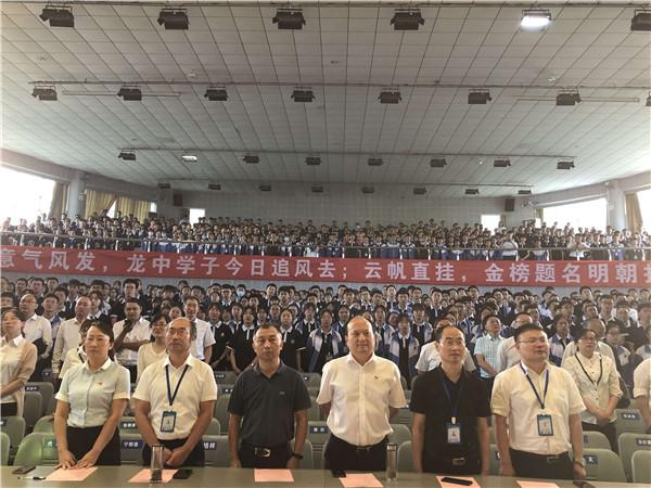 挺进高三,龙泉中学高2019级师生誓师迎战高考