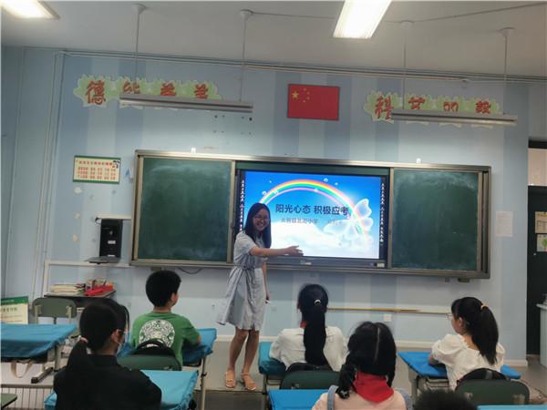 舒缓学生迎考压力,大邑县北街小学心理辅导来得及时
