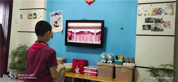 北新实小学子收看庆祝中国共产党成立100周年大会直播
