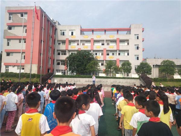 """牟坪镇中心小学校多措并举开展""""安全生产月""""活动"""