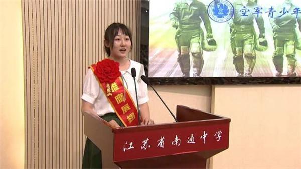 """江苏女孩高考获""""双学籍"""",放弃985高校"""