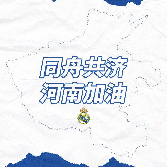 四川多所高校发布通知:如遇紧急灾害可申请临时困难补助