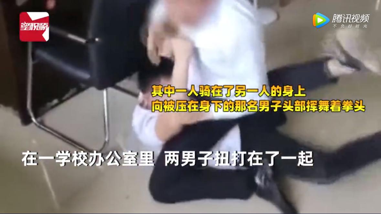 因误会成都一学生校内遭老师爆头殴打