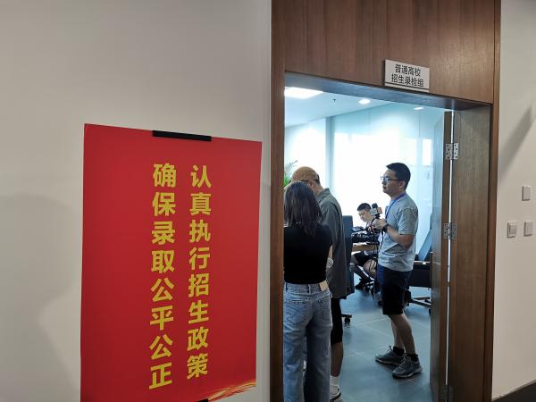 四川省本科一批开录 计划满足率达99.25%