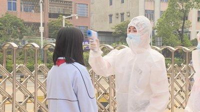武汉暂停所有线下教育教学活动