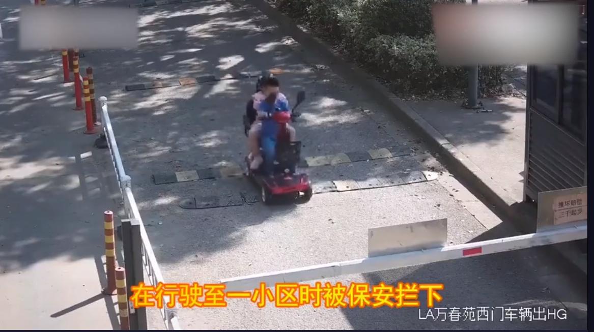 6岁男童开老年代步车带姐姐兜风 保安拦下报警